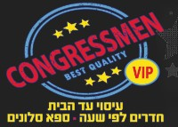 PresidentEscorts Tel Aviv